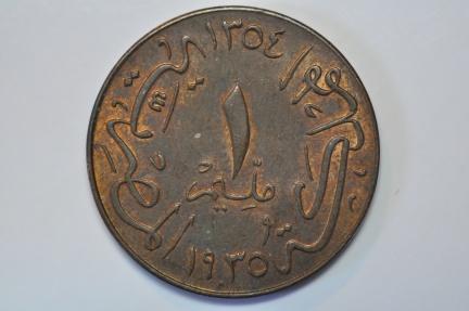 World Coins - Egypt; Millieme AH1354 - 1935 AD H   UNC