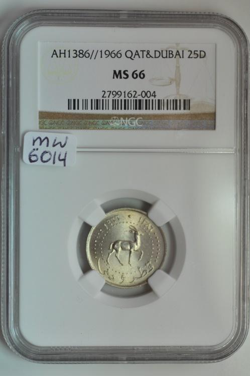 World Coins - Qatar & Dubai; 25 Dirhems  AH1386-1966 AD  NGC MS66