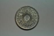 World Coins - Thailand; Satang BE2485 - 1942   UNC