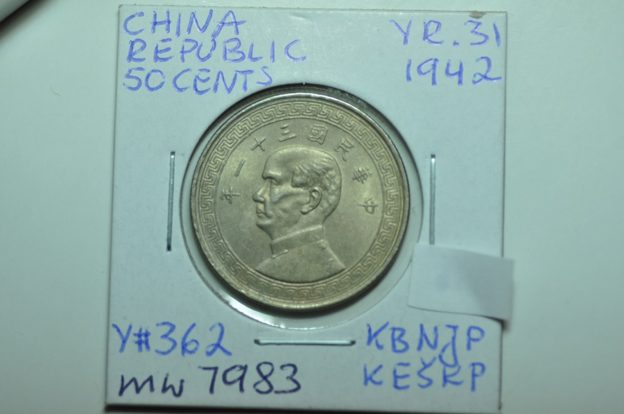 World Coins - China, Republic of; 50 Cents Year 31 - 1942  AU