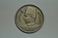 World Coins - Egypt; 5 Milliemes AH1360 - 1941  XF