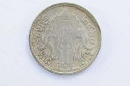World Coins - Thailand Silver 1/4 Baht BE2460 - 1917 AD  XF