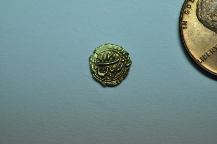 World Coins - India, Mysore; Patan Mint  Gold Fanam  AH1216 - 1787   XF