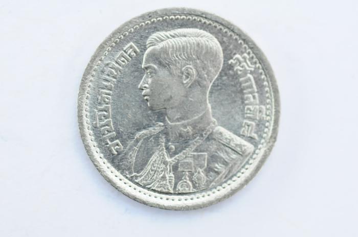 World Coins - Thailand  1/4 Baht - 25 Satang BE2489 - 1946  UNC