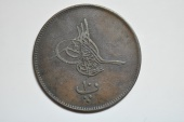 World Coins - Egypt; 10 Para  AH1277/9 - 1868 AD    VF