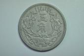 China, Meng Chiang;  5 Chiao Year 27 - 1938 AD  XF+