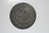 World Coins - Turkey; AR 5 Kurush AH1223/25  toned Fine