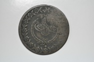 World Coins - Turkey; AR 5 Kurush AH1223/25  toned Fine