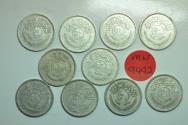 World Coins - Iraq; 10 Coins Lot - Silver 50 Fils AH1378-1959