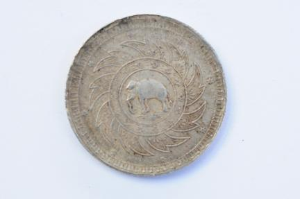World Coins - Thailand Silver Baht ND - 1869  Choice XF