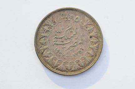 World Coins - Egypt Silver 5 Piastres AH1356 - 1937 AD  XF+