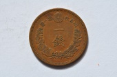 World Coins - Japan; Sen  Meiji 18 - 1885   XF