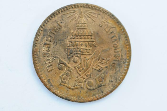 World Coins - Thailand 1/2 Pai - 1/64 Baht  CS1236 - 1874 AD  XF