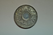 World Coins - Thailand; Satang BE2487 - 1944   UNC