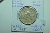 China, Republic of; 50 Cents Year 31 - 1942  AU