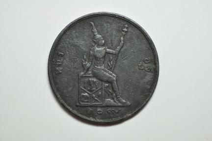 World Coins - Thailand; Att RS109 - 1890 AD  VF+