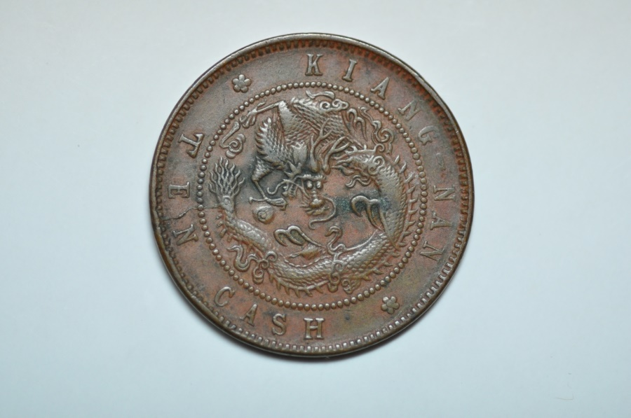 dating taiwanese coins Coinage of the republic of china  this was because of the large number of conflicting authorities issuing coins and the lack of an overall theme until the.