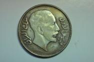 World Coins - Iraq; 50 Fils AH1352 - 1933 AD    XF-