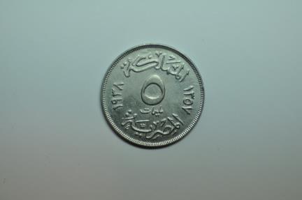 World Coins - Egypt; 5 Milliemes AH1357 - 1938   BU