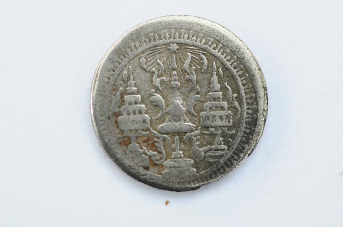 World Coins - Thailand Fuang - 1/8 Baht  ND - 1860 VF