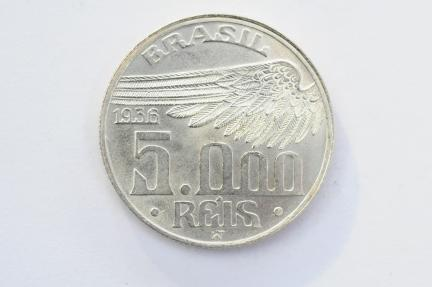 World Coins - Brazil Silver 5,000 Reis 1936 Choice BU