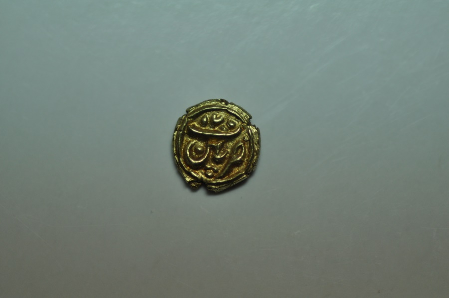 World Coins - India; Gold Fanam AH1200 - 1785/86