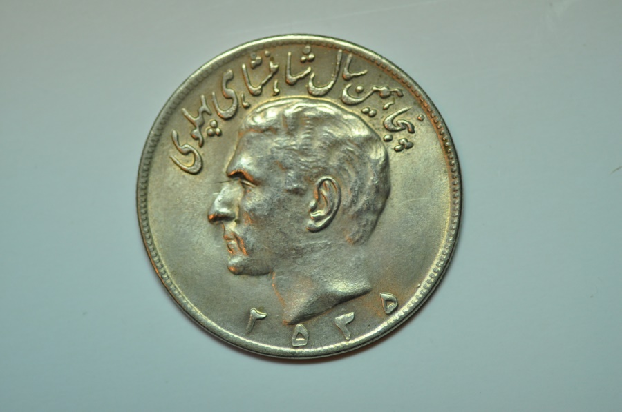 World Coins - Iran; 20 Rials MS2535-1976 AD  Unc.