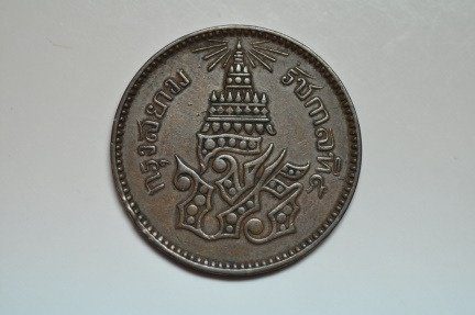 World Coins - Thailand; 1/2 Pai  CS1236 - 1874   XF-