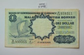World Coins - Malaya & British Borneo; Dollar 1st March 1959