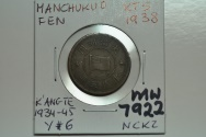 World Coins - China, Manchukuo; Fen KT5 - 1938  XF-