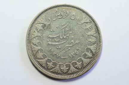 World Coins - Egypt Silver 5 Piastres AH1356-1937 AD  VF+