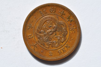 World Coins - Japan; 2 Sen  Meiji 16 - 1883   XF