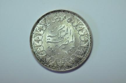 World Coins - Egypt; Silver 5 Piastres AH1358 - 1939 AD  UNC