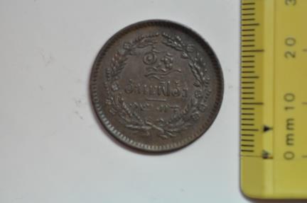 World Coins - Thailand; Bronze 1/2 Pai - Att  CS1236 - 1874  AU