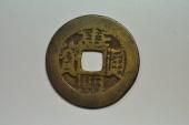 China, Board of Revenue; Cash no date - 1662-1722