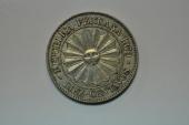 World Coins - Peru, Provisional coinage; 10 Centavos 1879  AU