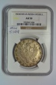 World Coins - Russia; Silver Rouble 1824 CNB NA  NGC AU50