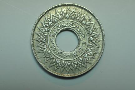 World Coins - Thailand; Silver 5 Satang BE2484-1941 AD  UNC