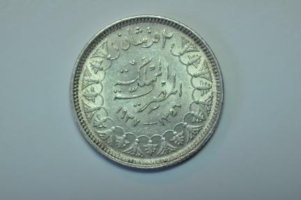 World Coins - Egypt; Silver 2 Piastres AH1356 - 1937 AD   UNC