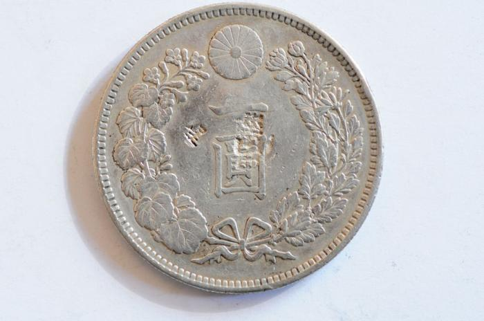 World Coins - Japan SilverYen 1896  XF