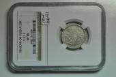 World Coins - Russia; Ag 20 Kopeks 1860 CPB  NGC VF35