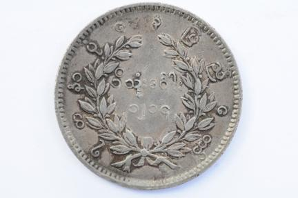 World Coins - Burma - Myanmar Silver Kyat (Rupee) CS1214 - 1852 AD  VF+