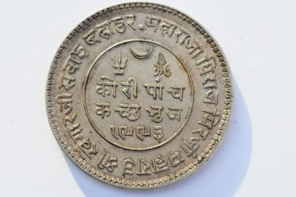 World Coins - India Kutch  5 Kori VS1992 - 1936  XF