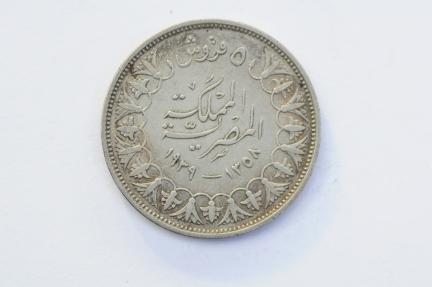 World Coins - Egypt Silver 5 Piastres AH1358 - 1939 AD  VF+