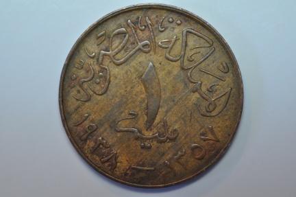 World Coins - Egypt; Millieme  AH1357 - 1938 AD  XF