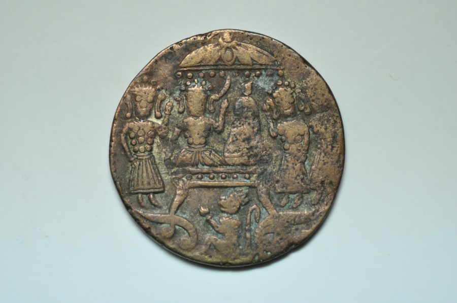 India Bronze Wedding Medal 1700 S