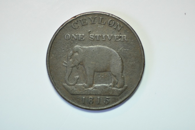 World Coins - Ceylon; Stiver 1815   VF