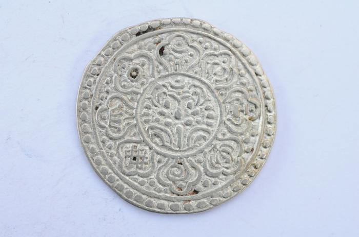 World Coins - Tibet Silver Tangka ND ca 1912-1922  XF+