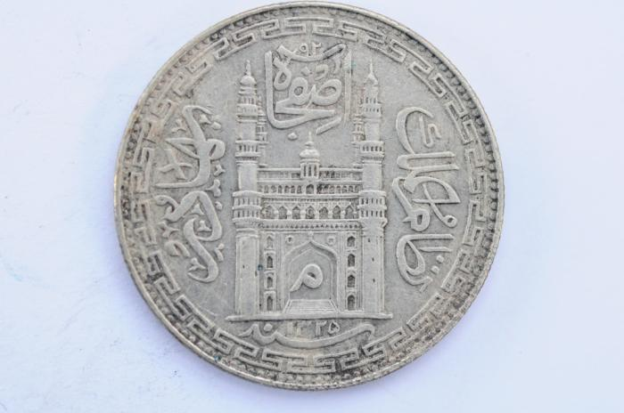 World Coins - India Hyderabad Rupee  1325/41  XF