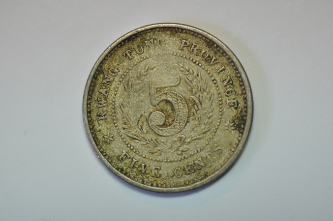 World Coins - China, Kwangtung Province 5 Cents 1923 - Year 12     VF